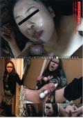 実録調教 プライド高い美人アラサーOLが年下の肉体労働者チ●ポドM肉便器陥落