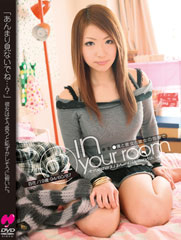 In your room 02 速水百花18歳