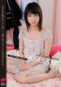 In your room 05 鈴木ありす19歳
