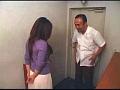 狂おしき接吻と情交 新妻と義父 向坂美々13