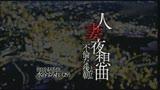 大人の絵本 すみれ 29歳/