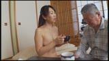はだかの訪問介護士 伊織涼子7