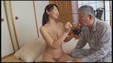 はだかの訪問介護士 伊織涼子8