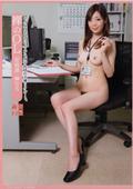 裸のOL 庶務課 榊なち