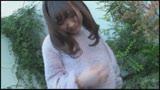 ナンパ即ハメ!!釣り上げた新鮮女子大生とスグやりたい!〜ラブホまで待ってられない〜/