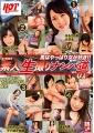 素人生撮りナンパ道 Vol 01
