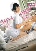 優しくて清楚で規律正しいはずの看護士さんが職務中の早朝患者さんを誘ってメチャクチャ下品にいやらしく静かにセックスするのを医者である私は以前から知っている。