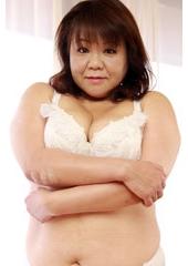 ふみえ 52歳 ぽっちゃり五十路熟女