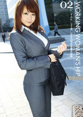 Working Woman's Hip 02 すみれ