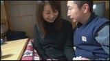 勇気あるナンパ9 年の差15歳以上の可愛い熟々おばさんをゲット!?/