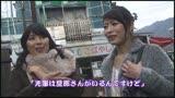 温泉旅行中セクシーおばさんナンパ 濃厚中出しワイルドショット!!/
