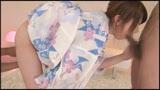 犯され体質のドMギャル☆ 波多野結衣28