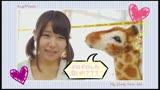 Super Idol Super Shot!! カワイイ顔して凄まじい射精へ導くスーパーアイドル 愛須心亜/
