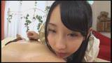 男を凄まじい射精へ導くアイドルの有頂天オ◯◯ポマッサージ◆ Super Idol Massage For Super Shot!! 宇佐美まい12