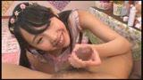男を凄まじい射精へ導くアイドルの有頂天オ◯◯ポマッサージ◆ Super Idol Massage For Super Shot!! 宇佐美まい7