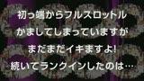 h.m.pカウントダウン2015【年間ベスト決定版】THE BEST HIT 4時間/