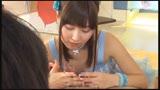 男を凄まじい射精へ導くアイドルの有頂天オ◯◯ポマッサージ◆ Super Idol Massage For Super Shot!! 彩城ゆりな4