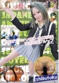 【個撮】ラブホハメ撮り・県立普通科 妊活応援グループ プラスα