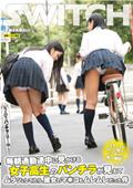 毎朝通勤途中に見かける女子校生のパンチラが見えてムラッとしてたら、彼女のマ○コもムレムレだった件