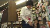 本屋で勉強漬けの男子学生にエロ本見せつけたイケない人妻。「刺激になれていないビン勃ち童貞チ○ポが欲しかったんです」自分のカラダを押し付けて店員や他の客にバレないように狭い店内で何度も射精させちゃいま…/
