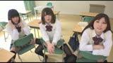 クラスメイトのニーハイ太ももがおいしそうなうえに、チラッと見えたスカートの中はなんとTバック! ニーハイTバック女子校生の甘い吐息を聞きながら包み込まれました。1