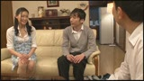 友達の母親〜最終章〜 新藤れいか 40歳0