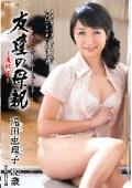 友達の母親〜最終章〜 滝田恵理子 38歳