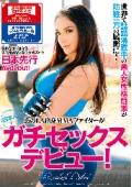 世界で話題沸騰中の美人女性格闘家が防戦一方の展開に! あのLA出身MMAファイターが日本人とガチセックスデビュー!