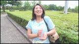 狂い咲き五十路熟女デート「まさかこの歳で年下のボーイフレンドができるなんて思ってもみませんでした。」 永山麗子 55歳12