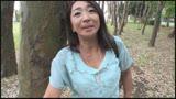 狂い咲き五十路熟女デート「まさかこの歳で年下のボーイフレンドができるなんて思ってもみませんでした。」 永山麗子 55歳18
