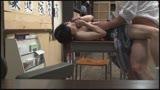 分校教員による小○生ワイセツ盗撮 ニュースでは報道されない過疎村の実態10