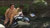 社員旅行で温泉に来ている同僚の男女に混浴露天風呂で裸で2人きりの過激ミッションをしたら、セックスまでしてしまうのか?2