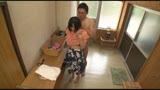 社員旅行で温泉に来ている同僚の男女に混浴露天風呂で裸で2人きりの過激ミッションをしたら、セックスまでしてしまうのか?33