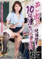 声が出せない絶頂授業で10倍濡れる人妻教師 小野さち子 43歳