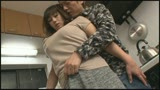S級熟女コンプリートファイル 宮部涼花 3時間/