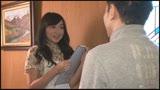 僕を誘惑する隣の恵理子おばさん 滝田恵理子 36歳/