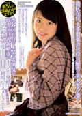 この奥さんの詳細わかりますか? 港区在住、大手製薬会社役員秘書の美人セレブ妻と渋谷区在住で上品な雰囲気のGカップ巨乳新婚妻がまさかの発情!