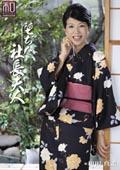 服飾考察シリーズ和装美人画報vol.6 堕ちた社長夫人 和田真希