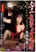 熟女名鑑 Series vol.5 長瀬優子
