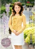 初撮り人妻ドキュメント 井川奈緒美42歳