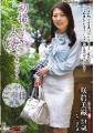初撮り人妻ドキュメント 咲眞美織 34歳