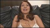 初撮り人妻ドキュメント 梶谷美鶴子 44歳23