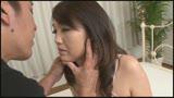 初撮り人妻ドキュメント 富樫由紀子 43歳26