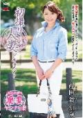 初撮り人妻ドキュメント 岸田舞 31歳
