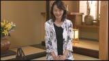 初撮り五十路妻ドキュメント 庄司優喜江 50歳1