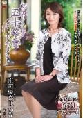 初撮り五十路妻ドキュメント 庄司優喜江 50歳