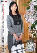 初撮り人妻ドキュメント 後藤千佳 46歳