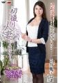 初撮り人妻ドキュメント 三井麗子 32歳