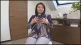 初撮り六十路妻ドキュメント 西崎史乃 60歳3