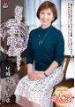 初撮り五十路妻ドキュメント 尾崎菜々子 53歳